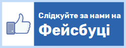 Stopka – UKR